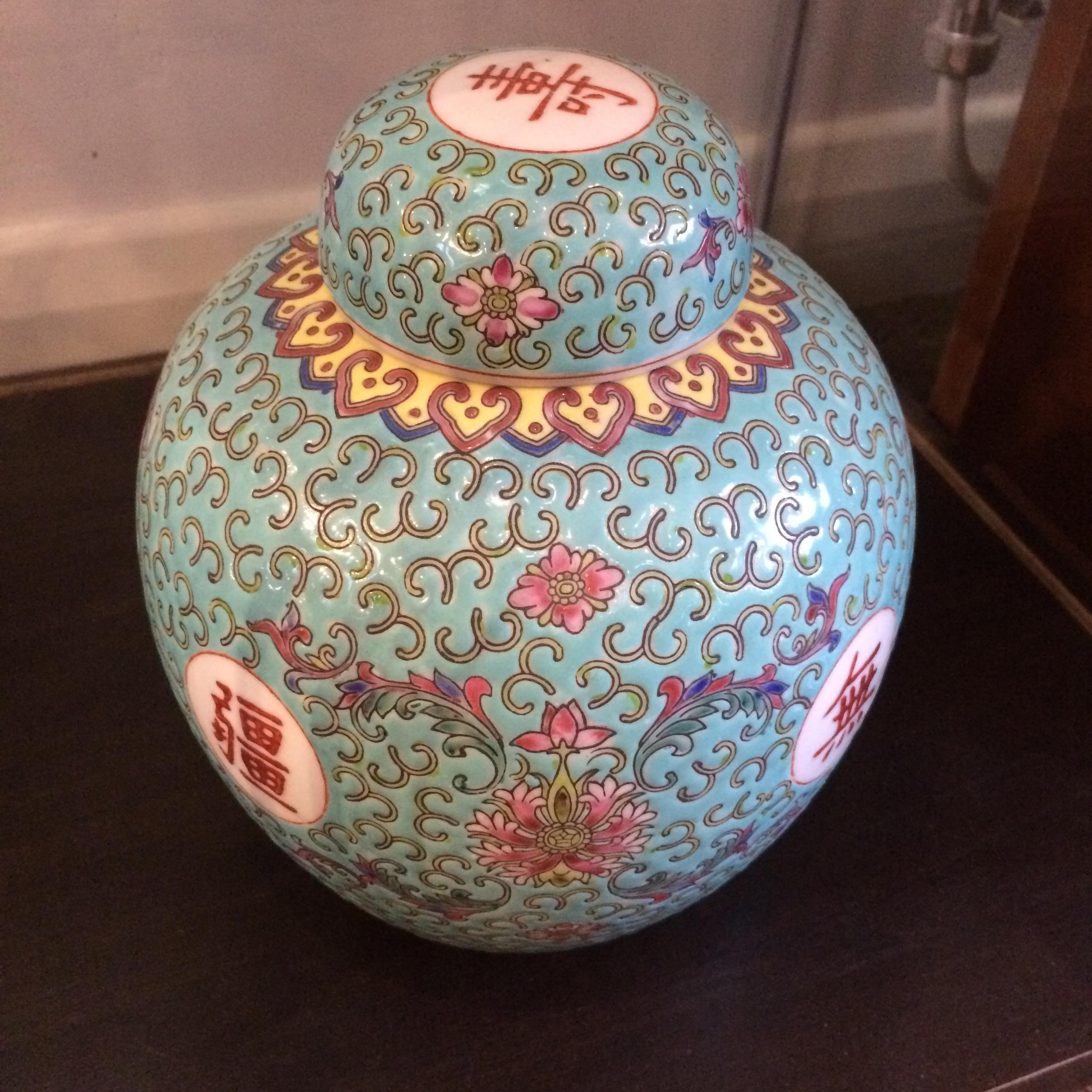 Turquoise Chinese Ginger Jar